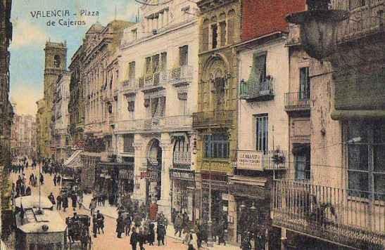 Espai Ripalda - Moda y complementos - Historia